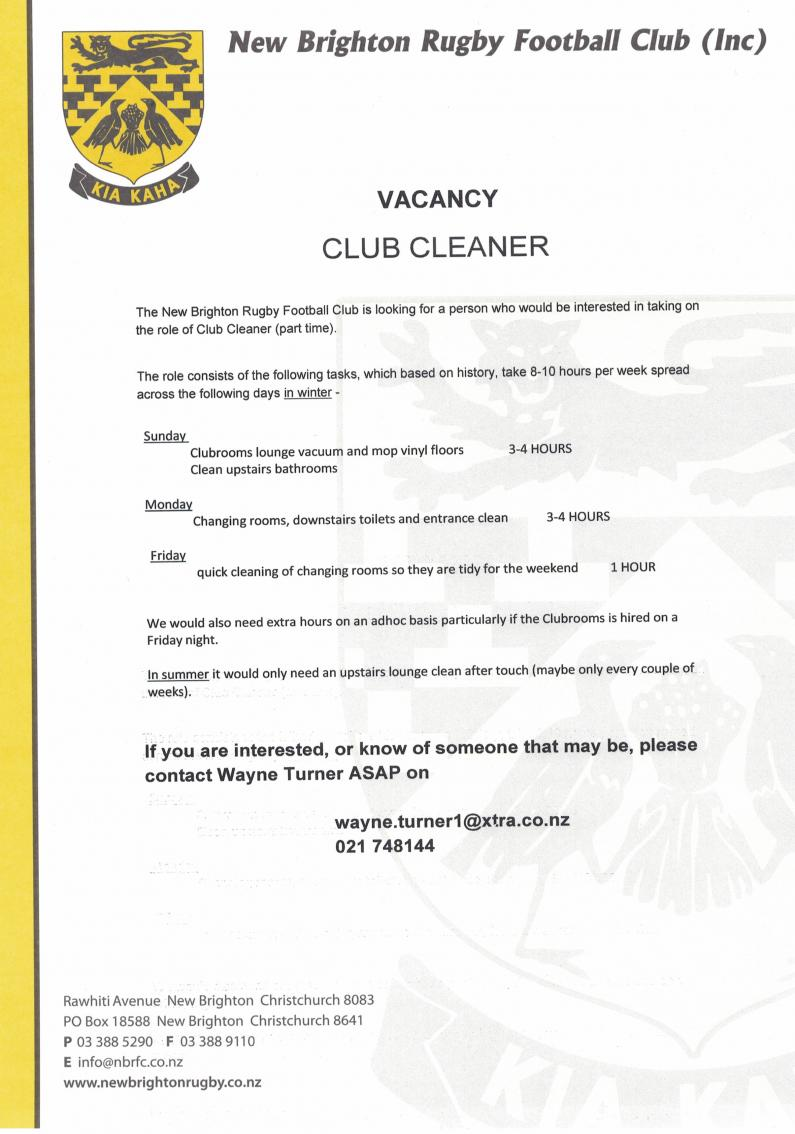 NBRFC Cleaner Vacancy2